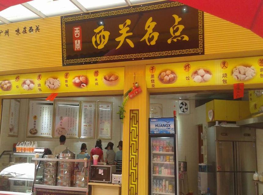 早餐店31